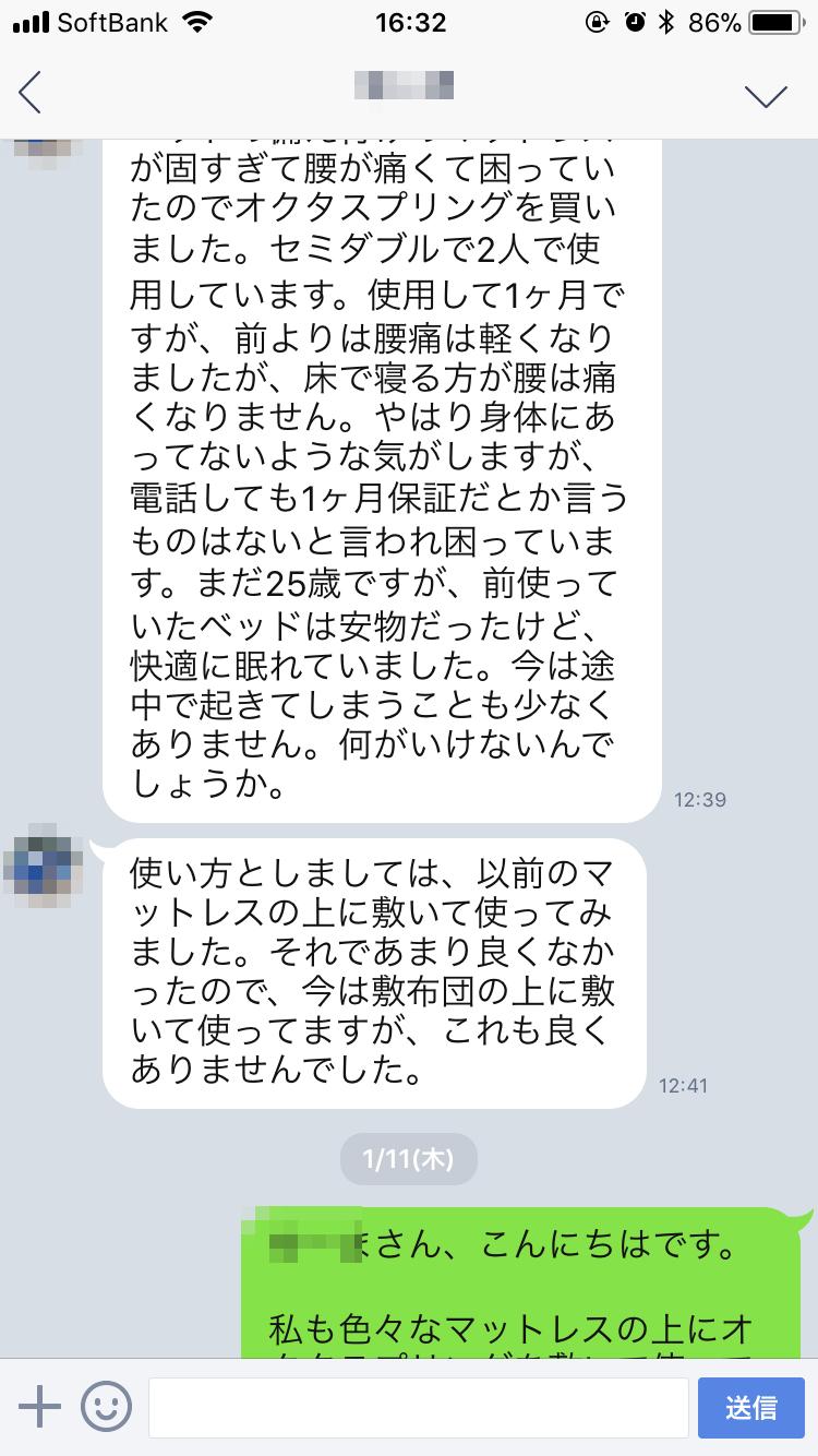IMG_6827