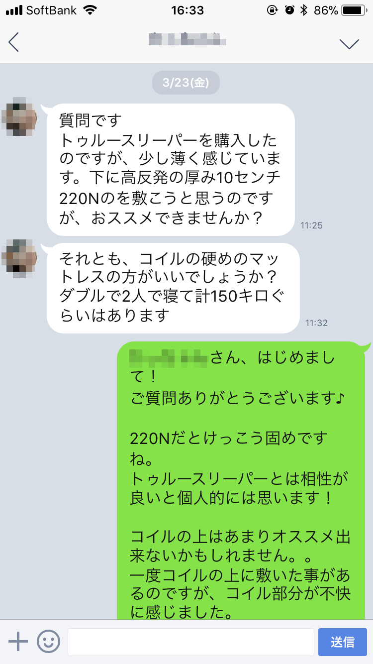 IMG_6828